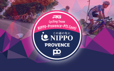 All the latest on Team NIPO-Provence-PTS Conti